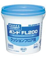 コニシボンドFL200-1kg