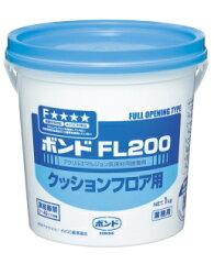 クッションフロア用接着剤 コニシ ボンドFL200 1kg