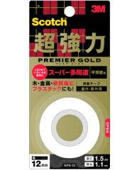スコッチ プレミアゴールド 3M(住友スリーエム) 超強力両面テープスーパー多用途(KPS−12...