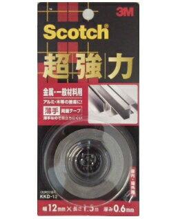 スコッチ 超強力両面テープ 3M(住友スリーエム) 超強力両面テープ金属・一般材料用(KKD-12)