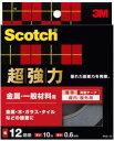 スコッチ 超強力両面テープ 3M(住友スリーエム) 超強力両面テープ金属・一般材料用(PVG-...