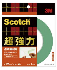 スコッチ 透明超強力両面テープ 3M(住友スリーエム) 超強力両面テープ透明素材用 (STD−...