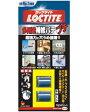 ヘンケルジャパン(ロックタイト LOCTITE) 多用途補修パテ プチ 5g×2