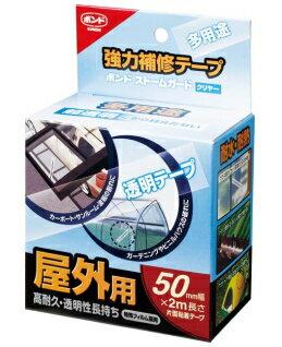 多用途補修テープコニシ ボンドストームガード クリヤー 50mm×2m