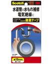 3M(スリーエム) 融着テープ (UT−19) 19mm×1m