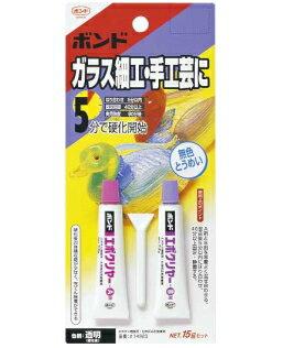 コニシ ボンドエポクリヤー【エポキシ接着剤】 15gセット 小箱5個入り