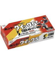 エポキシ接着剤 コニシ クイック5 【エポキシ接着剤】 80gセット