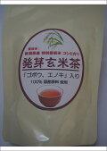 発芽玄米茶(えのき・ゴボウ入り)200g