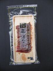 (村上名物)越後村上名産 鮭の酒びたし(40g)1パックさけ 鮭 酒びたし 村上