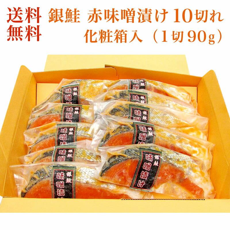 魚介類・水産加工品, サケ  10