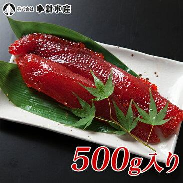特選筋子 500gすじこ 筋子 魚卵