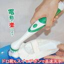 靴 洗濯ネット で 洗う より 清潔 安心! 面倒な 上靴