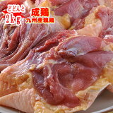 ■【宮崎産・鹿児島産】 親鶏もも肉(成鶏)2kg(100gあたり86円)※冷凍配送となります■ 親鳥 業務用 鶏肉 鳥肉 業務用