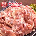 【あべどり】【鶏肉】【もも肉】【生鮮肉】国産鶏肉あべどり もも肉 2kg