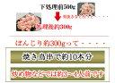 【冷凍配送】■宮崎産若鶏のぼんじり(骨付き)■下処理なし(骨付き・油壺あり) 2
