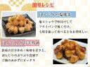 【冷凍配送】■宮崎産若鶏のぼんじり(骨付き)■下処理なし(骨付き・油壺あり) 3