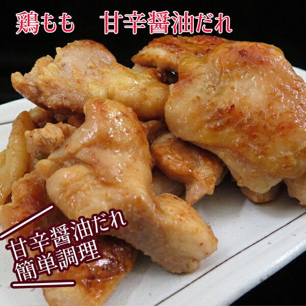 鶏肉, モモ  300g