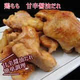 【簡単調理】宅飲み応援■宮崎産若鶏もも 甘辛醤油だれ300g■簡単おかず お弁当 宅飲み