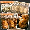 ■【送料無料】国産ハーブ鶏1羽★ローストチキン★3300円 外はカリッと中はジューシー 約800g前後 お試し1羽 3