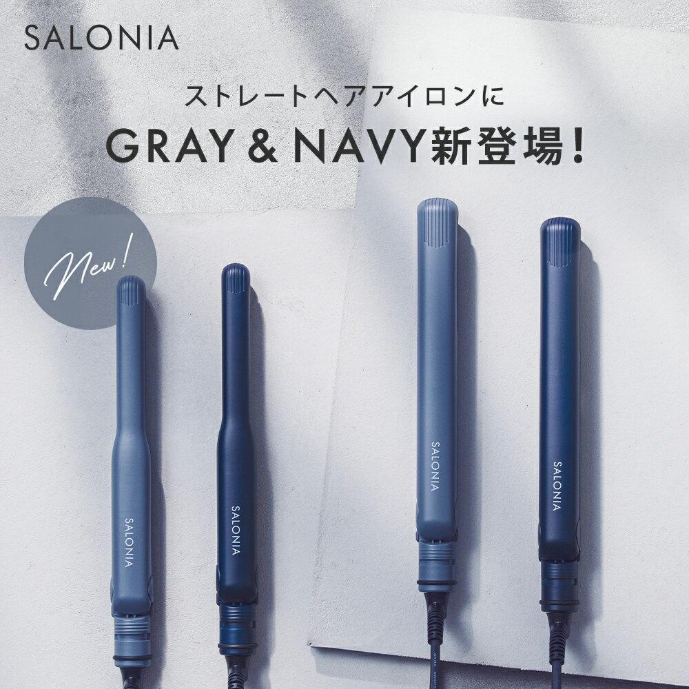 ドライヤー・ヘアアイロン, ストレートアイロン SALONIA 15mm 24mm 35mm 1 WEB hk