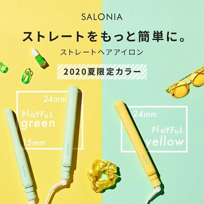 《夏限定》【SALONIA ストレートヘアアイロン 15mm 24mm 35mm 】 ヘアアイロン サロニア 海外対応 1年保証 ポーチ おうち時間 hk・・・ 画像1