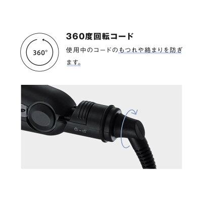 【SALONIAストレートヘアアイロン15mm24mm35mm】ヘアアイロンサロニア海外対応1年保証ポーチ