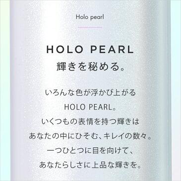 冬期限定カラーHOLO PEARL新発売!メーカー公式1年保証 ポーチ付【SALONIA ダブルイオン ストレートヘアアイロン】ヘアアイロン ヘアーアイロン サロニア 海外対応