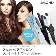 【ポイント10倍】<SALONIA サロニア 2W...