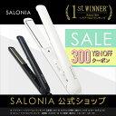 \SALE開催中!最大1,500円OFFクーポンプレゼント/...