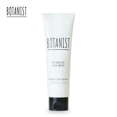ボタニスト ボタニカル ヘアマスク(化粧品)
