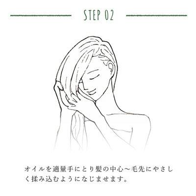 STEP03指を通しながら毛先に向かってドライします。