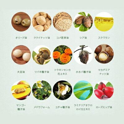 20種類の天然植物保湿オイル配合