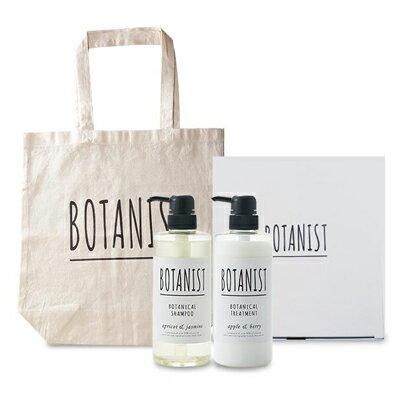 【BOTANISTギフトBOX】「ボタニカル」を贈ろう