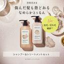 \新登場/【DROAS ダメー...