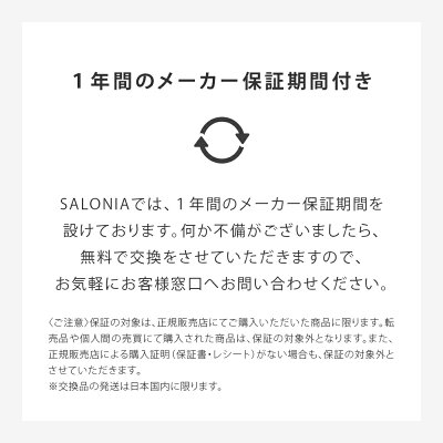 【SALONIAスタイルキープセット】ストレートヘアアイロンカールヘアアイロンスタイリングオイルスタイリングミルク2点セット