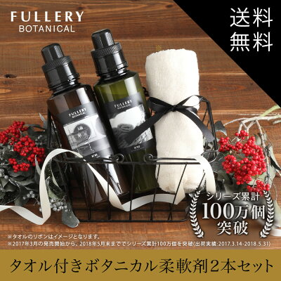 FULLERYBOTANICAL