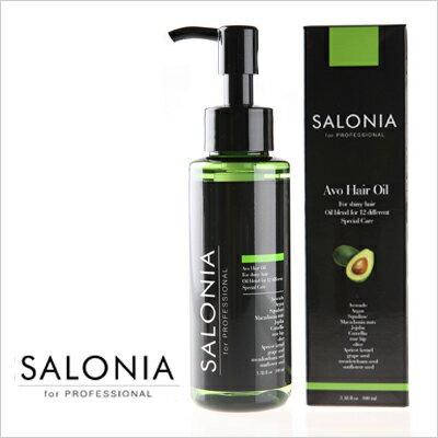 SALONIAサロニアヘアオイル