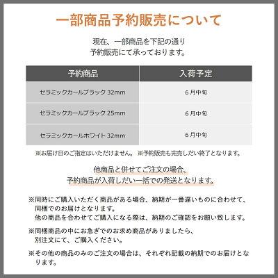 《夏限定》【SALONIA セラミック カール ヘアアイロン 32mm・25mm・19mm】海外対応 サロニア カールアイロン コテ ヘアーアイロン 送料無料 おうち時間 hk・・・ 画像1