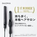 【SALONIA ミニヘアアイロン】ストレート/カール25m...