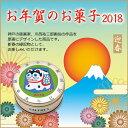 【お年賀】お菓子干支ミニゴーフル