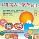 【お年賀】お菓子干支・賀正ミニゴーフル2入