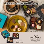 ティースタンドチョコレート10B:バレンタインチョコ