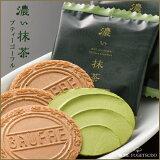 【濃い抹茶】スイーツフェア濃い抹茶 プティーゴーフル5B