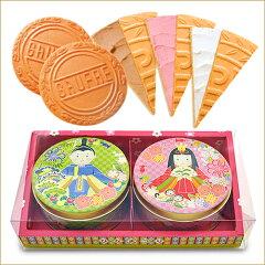 ひな祭りのお菓子におすすめ!【ひな祭り】の【お菓子】ひな祭り ミニゴーフル2入