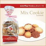 ミックスクッキー 贈り物 ギフト プチギフト お菓子 お土産 神戸 風月堂 神戸風月堂