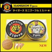タイガースミニゴーフル2入(タ・金)