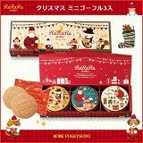 【クリスマスプレゼント】神戸風月堂Xmasミニゴーフル3入