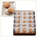 【ティータイム】にふんわり【焼き菓子】神戸ぶっせ (バニラ) 15個入