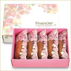 桜スイーツ フェアにおすすめ!桜の風味のする焼き菓子!【桜スイーツ】フェアにおすすめ!さく...