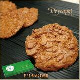 【プチギフト】お菓子ドリカポ D5B